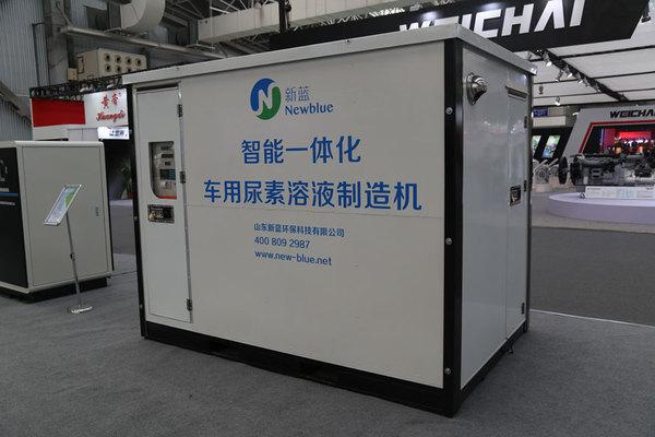 车用合乐彩票手机版登录智能机350系列2.jpg