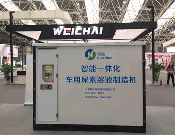 車用尿素生産設備
