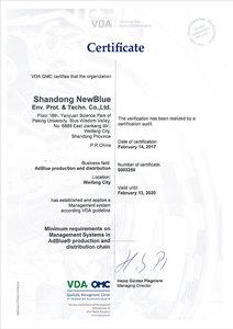 VDA-AdBlue認證