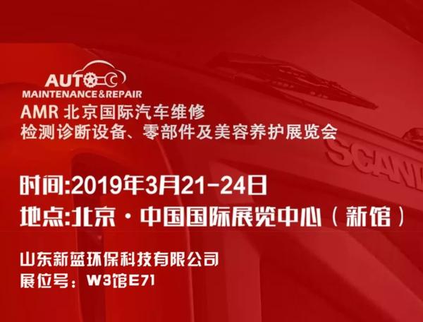 车用555彩票网加盟扶持
